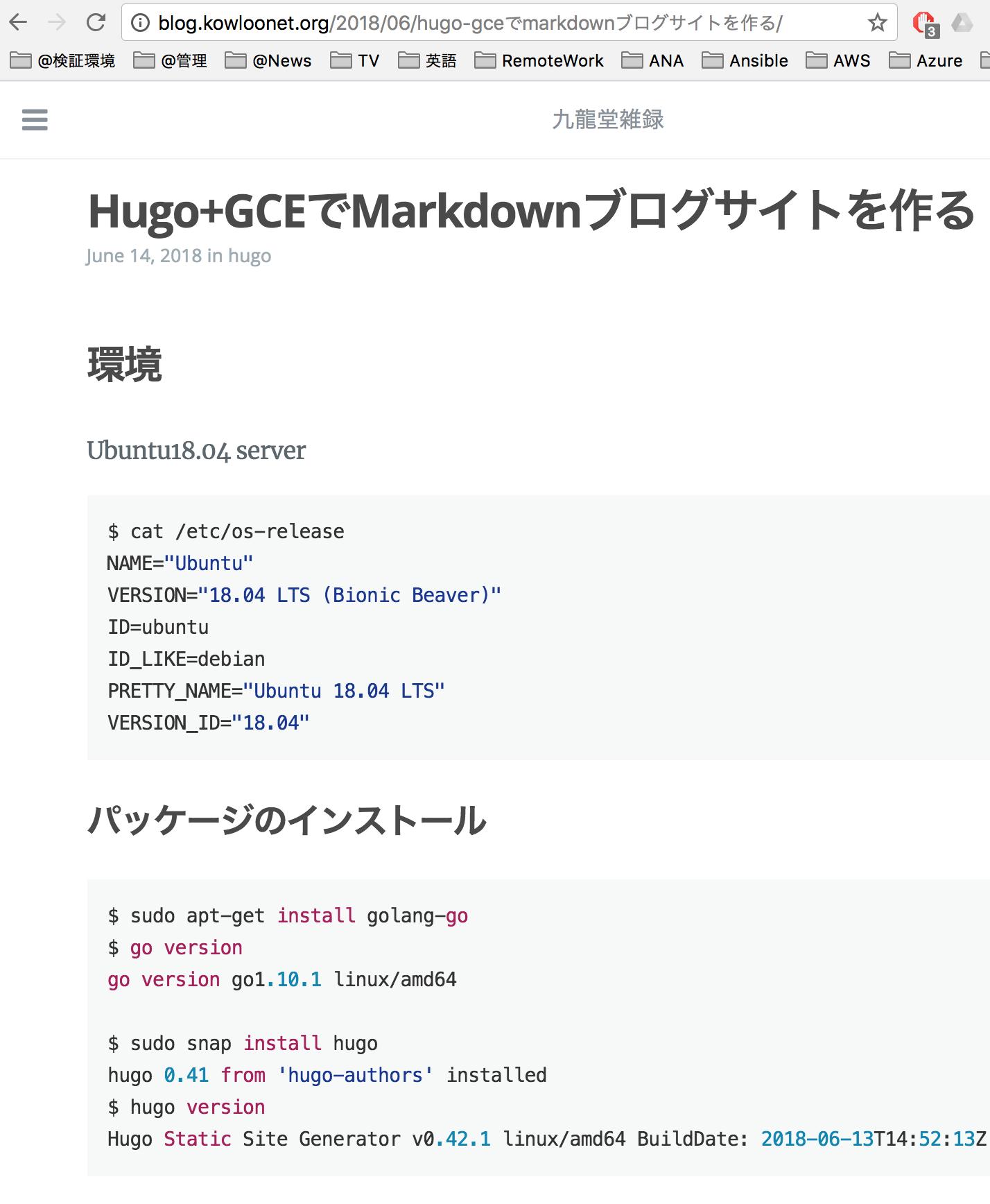 hugo_setup_07.png